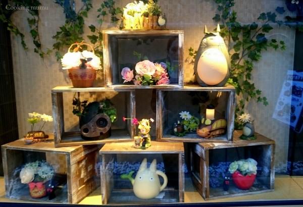 Boutique Totoro