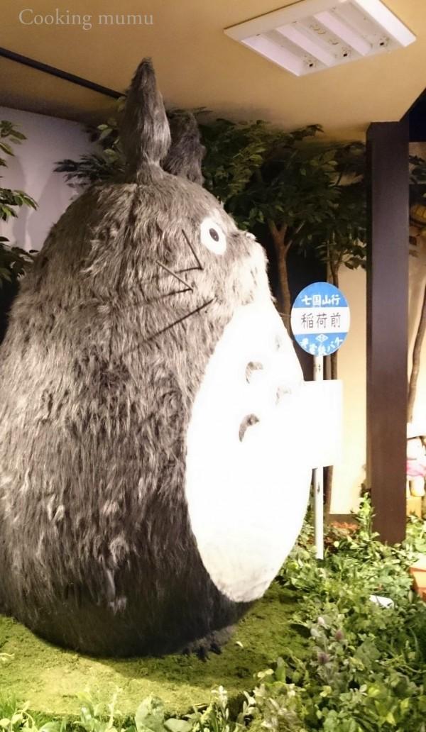 Enorme Totoro