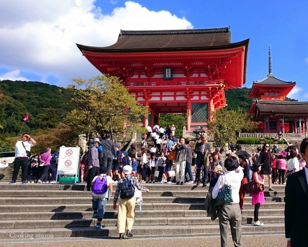 Entrée de Kiyomizu dera