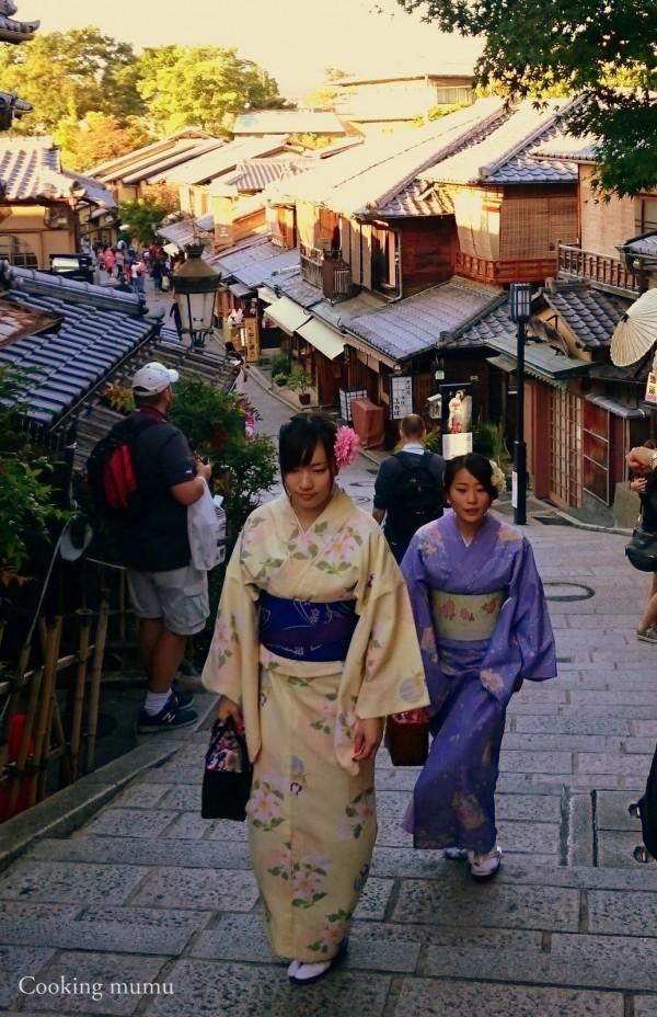 Ruelle près de Kiyomizu Dera