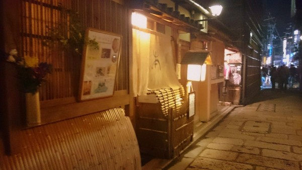 Gion (2)