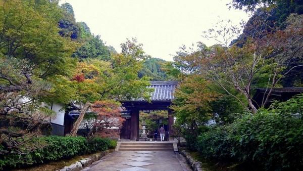 Jardin Nanzen ji