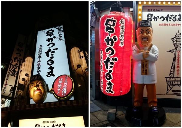Kushikatsu chez Daruma