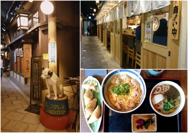 Umeda, restaurants au sous sol