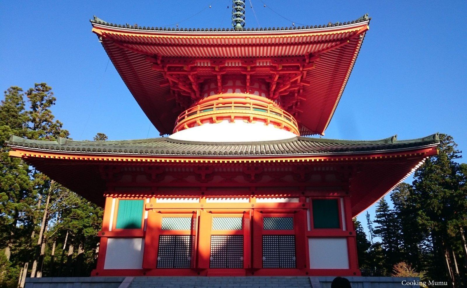 voyage au japon koya san cooking mumu. Black Bedroom Furniture Sets. Home Design Ideas