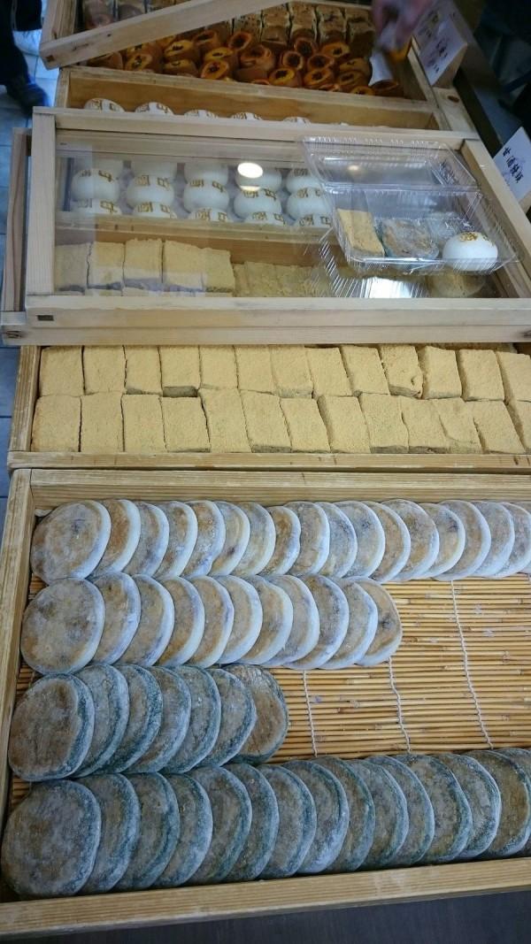 Gâteaux japonais